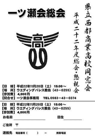 2010-11-20.jpg