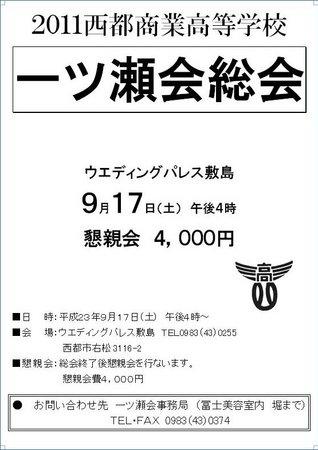 23-09-17.JPG